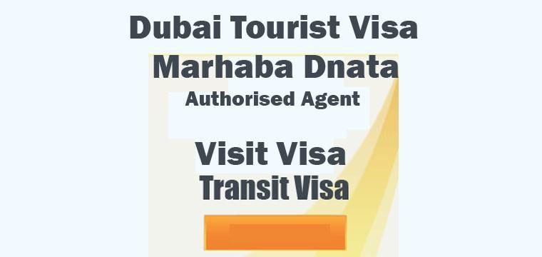 DUBAI VISIT VISA SERVICES
